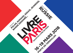 Salon Livre à Paris 2018